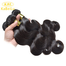 KBL hair unprocessed brazilian virgin hair body wave 3 piece natural color 100% human hair weave bundles(China)