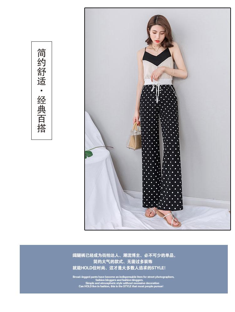 spodnie magazyn Dot Umyj 8
