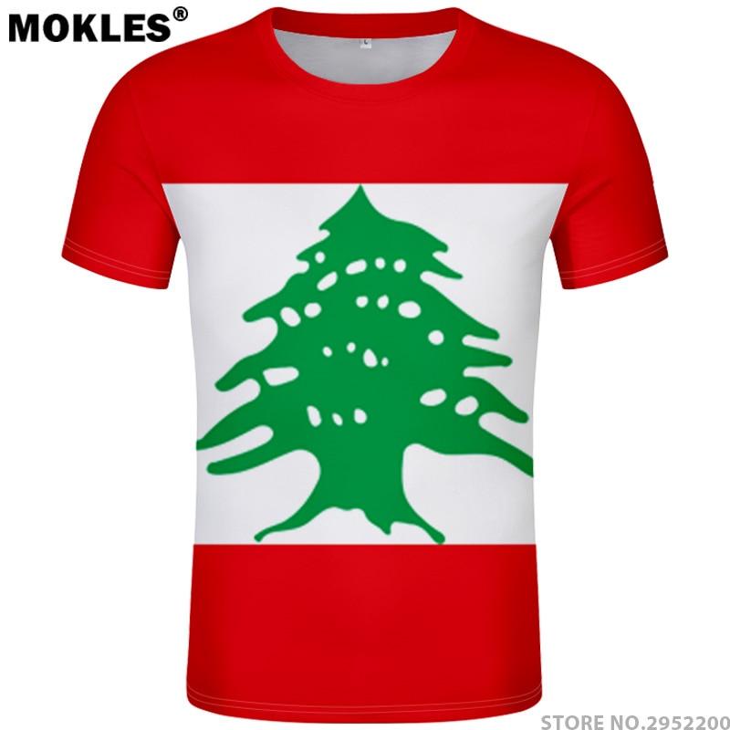 LEBANON მაისური diy უფასო საბაჟო - კაცის ტანსაცმელი - ფოტო 1