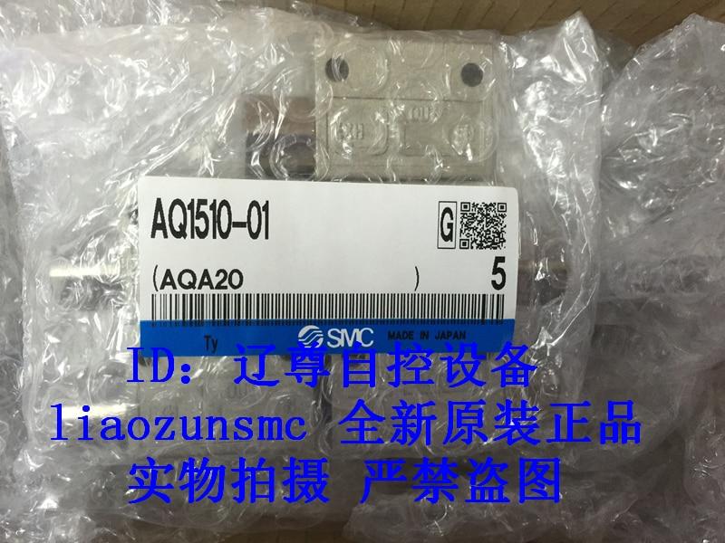 AQ1500-М5 AQ1510-01 Новый подлинный аутентичные СМЦ быстрый выпускной клапан