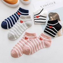 Cotton Japanese ladies boat socks autumn and winter new womens striped fashion casual wind 5 pairs /