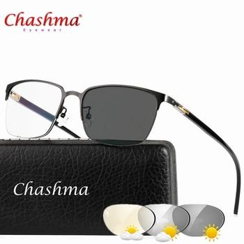 161ab0897d Gafas de sol de aleación de titanio transición gafas de lectura  fotocrómicas para hombres hiperopía presbicia con gafas de presbicia