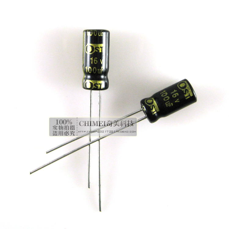 Electrolytic Capacitor 16V 100UF Volume 10X5MM Capacitor