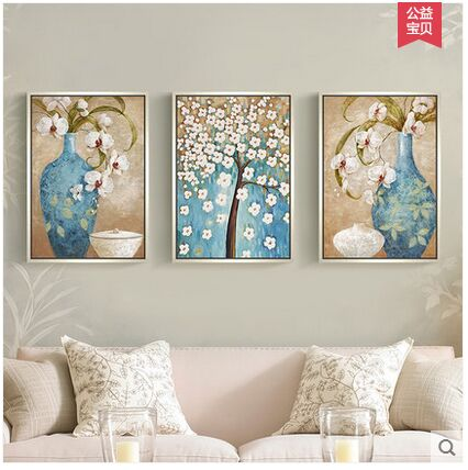 New 5D round diamond drawing living room TV sofa background wall stickers 3pcs peace wealth pattern tree hair cross stitch