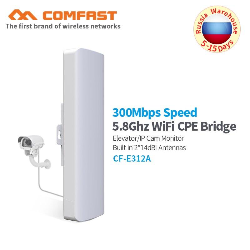 2 pièces 3Km longue portée sans fil extérieur CPE WIFI routeur 5G 300 Mbps WIFI répéteur extender pont pour caméra IP nano station antenne