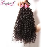 Xuchang Longqi Hair Peruvian Curly Hair Bundles Non-Remy Human Hair Weave 8