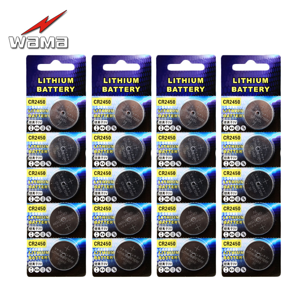 20 pièces/4 pack Wama CR2450 pile bouton Lithium piles 3 V DL2450 ECR2450 BR2450 KCR2450 voiture télécommande pièce batterie nouveau