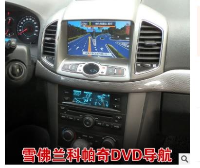 Choghat 8 cal GPS samochodowy odtwarzacz multimedialny dla Chevrolet captiva 2012