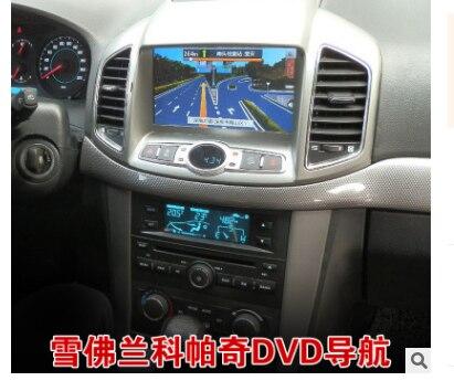 Choghat 8 pouces GPS lecteur multimédia de voiture pour Chevrolet captiva 2012