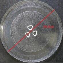 Качественные детали для микроволновой печи, вращающаяся стеклянная пластина, поддон для посуды 24,5 см