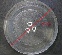 Качественные детали для микроволновой печи, вращающаяся стеклянная тарелка, поворотная тарелка, поддон 24,5 см