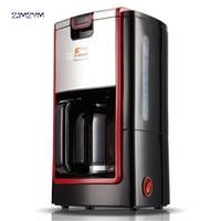 Amerikanischen Stil Kaffee Maschine Hause Voll Automatische power-off edelstahl filter Kochen Kaffee Tropf Typ Tee Maschine MD-236