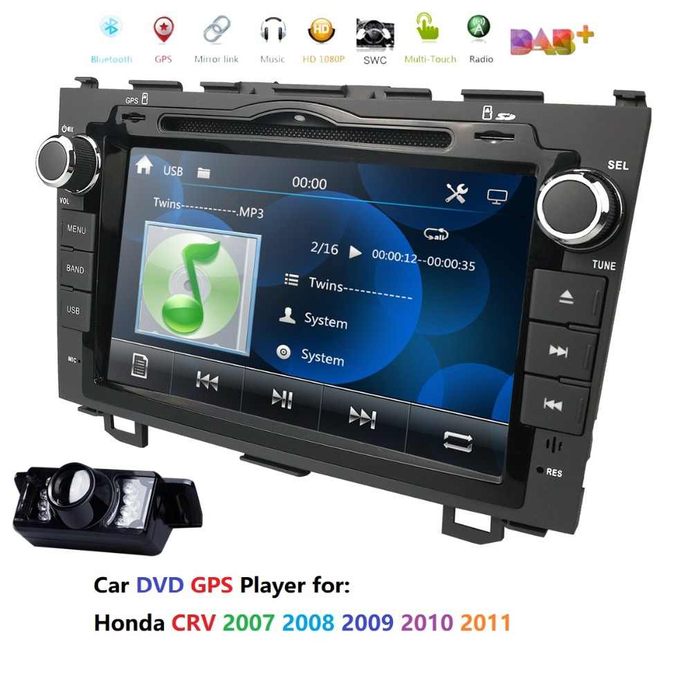gaixample.org Freeauto 8 Inch 2 din Car GPS Monitor for HONDA CRV ...