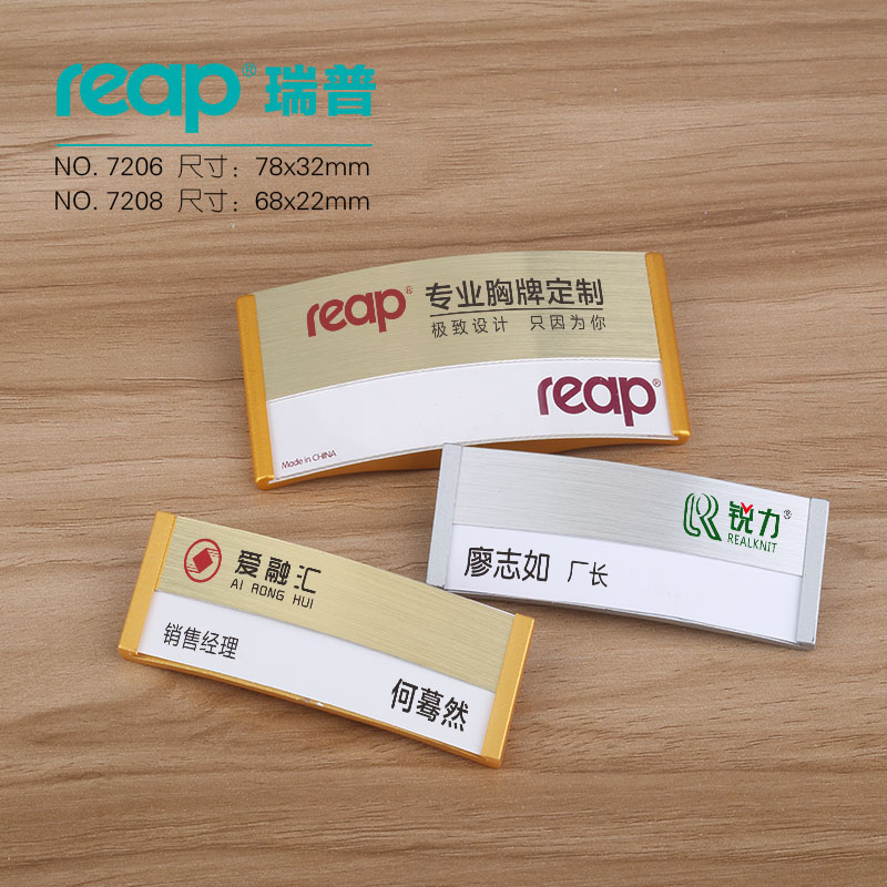 20lot pcs Reap Business Name Tag ID Badge Personalized Laser Engraved Magnetic pin backing CUSTOMIZE 7206