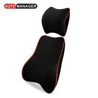 3D תמיכה המותני קצף זיכרון כריות כיסא משרדי מושב לרכב אוטומטי חזרה לעיסוי