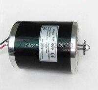 MY1020 500 واط 36 فولت نحى عالية السرعة الحركية ، سكوتر الكهربائية ، الكهربائية المحركات للدراجات motor gp motormotor potentiometer -