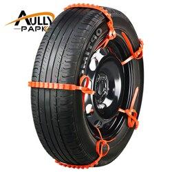 5 шт./компл. универсальные мини-Пластик зимние шины для мотоциклов цепи противоскольжения на колеса для автомобилей/внедорожник автомобиль-...