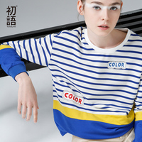 Toyouth 2016 New Arrival Women Caasual Cotton Long T Shirts Autumn Striped Printed O Neck Top