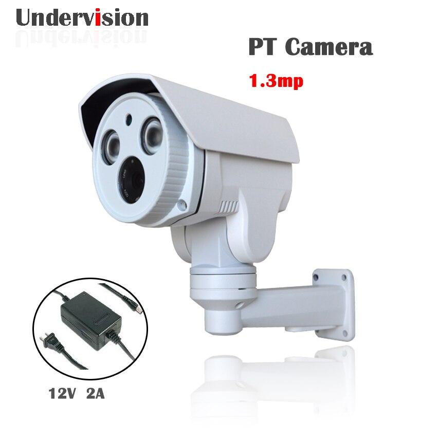 ФОТО PT IPC 3518E+Aro130 network IPC Outdoor PT 1.3mp outdoor  IR wall mount IP camera  onvif and IR 40M IPC ,free Shipping