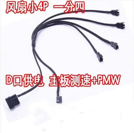 PC Computer 2pin IDE Molex to Cooling Fan 3x 3pin 1x 4pin 4 Way 12V Cooler_640x640 pc computer 2pin ide molex to cooling fan 3x 3pin 1x 4pin 4 way