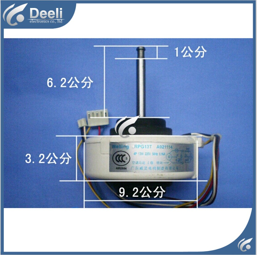 good working for air conditioner inner machine motor (22V ) YFNPG13-4 Motor fan new good working for air conditioner inner machine motor rpg13c rpg18f rpg18h 2 motor fan