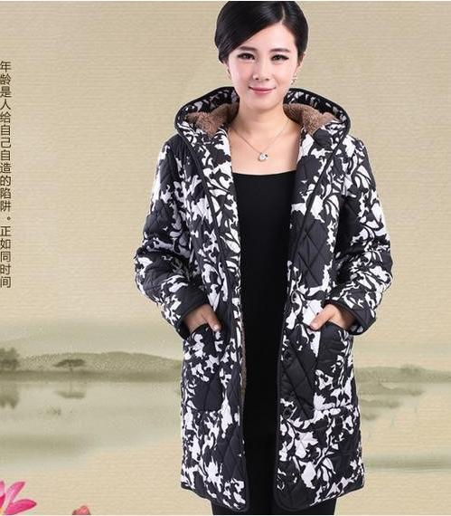 все цены на  Padded jacket new fashion Girls long section of the middle-aged mom padded hooded coat XL  онлайн
