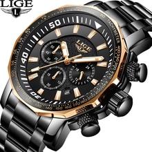 LIGE для мужчин смотреть топ Элитный бренд бизнес модные классические черные кварцевые водостойкие спортивные часы хронограф Relogio Masculino