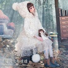 Exclusive Custom Magic Big Doll Korean Version Of Sweet Princess Girls Long Coat Flounced Skirt Lace Hooded Down Jacket