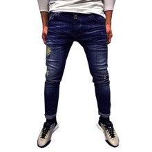 88e9989b301 Fashion Denim Korean Style Men Hip Hop Stretch Jeans Hombre Regular Fit  Pencil Trousers Ripped Jeans