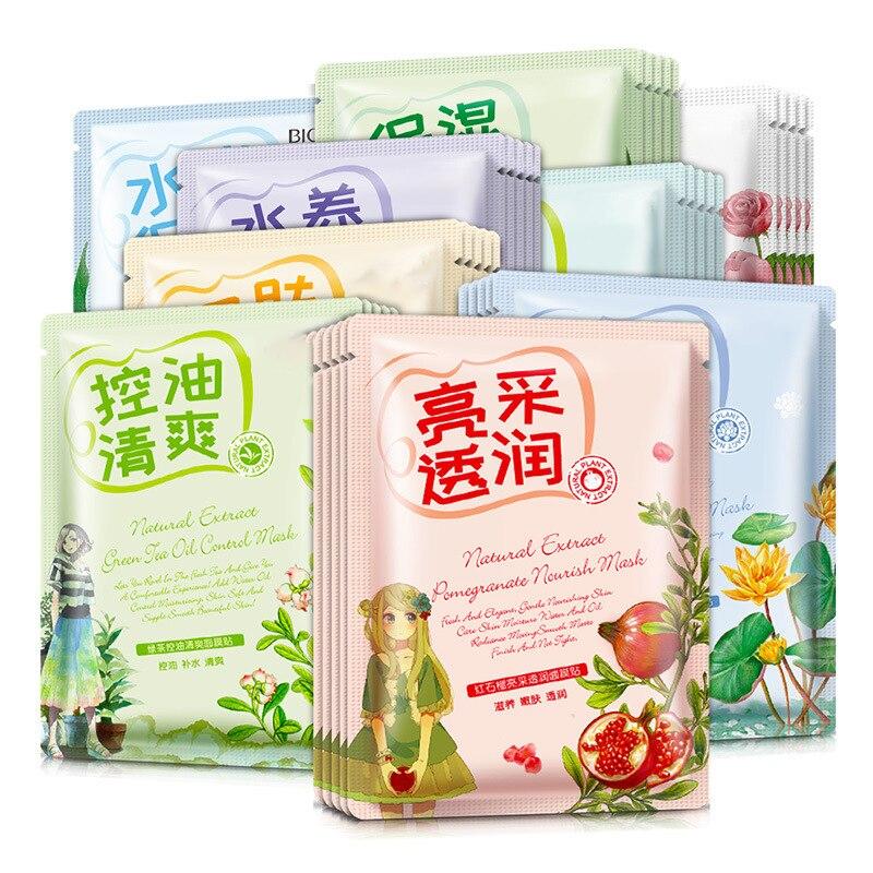 1Pcs Moisturizing Face Mask Sheet Various Plants Extracts Hyaluronic Acid Facial Mask Oil Control Shrink Pores Face Mask set 30