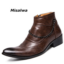 Misalwa Mens Cap Toe Ankle Lace-up Dress Combat Motorcycle Boots 2018 Autumn Leather Zipper Brown Male Booties Non-slip Flats
