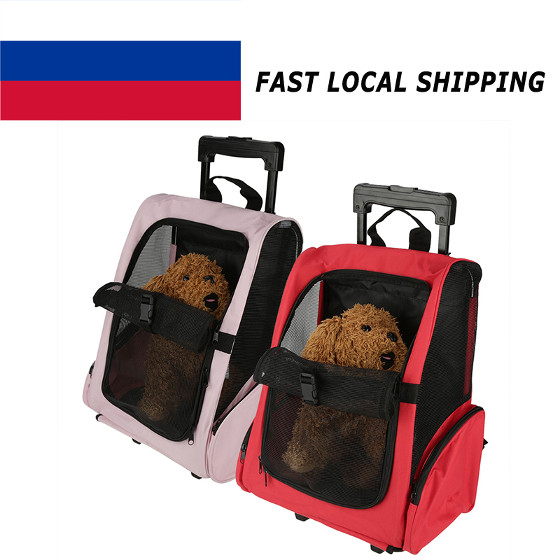 Pet Dog Carrier Backpack Outdoor Travel Products Breathable Shoulder Transporting Luggage Box For Small Dog Cats Bag Dogs Bag