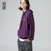 Toyouth Vintage Purple Green Hoodies Women 2018 Autumn Sweatshirts Embroidery Letters Long Sleeve Hooded Sweatshirt Tracksuits