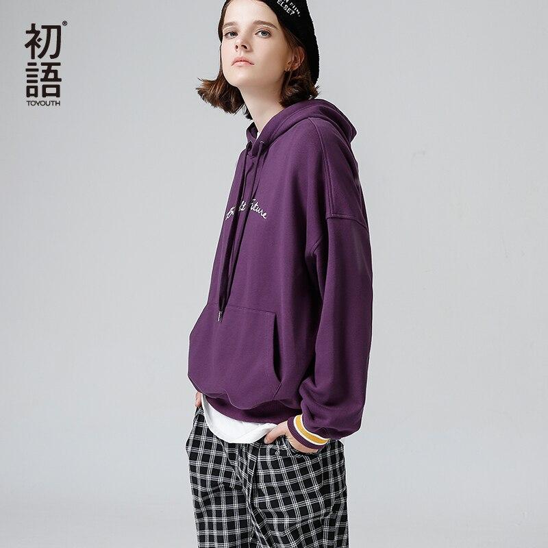 Toyouth Vintage Purple Green Hoodies Women 2018 Autumn Sweatshirts Embroidery Letters Long Sleeve Hooded Sweatshirt Tracksuits