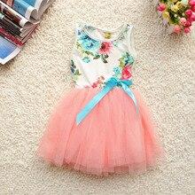 Girls Baby Kids Floral Print Tutu Dress