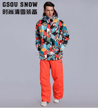 2017 new mens skiing suit snowboarding suit for men male magic cube ski jacket +orange red ski pants skating suit skiwear
