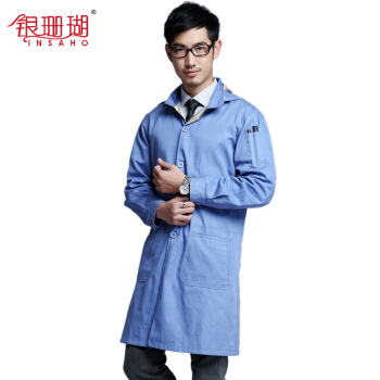 Silver Coral Anti-radiation Uniform Electromagnetic Radiation Shield Metal Fibre Outside Coat + Silver Fiber Protective Clothing