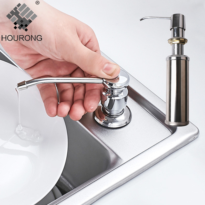 Hourong Bathroom Kitchen Sink Soap Dispenser Stainless Steel 250ML Liquid Soap Bottle For Washroom Kitchen