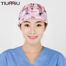 Surgical Cap Medical Doctor Men Women Nurse Cute Rabbit Animal Operation Working Hat  Film Hospital Dental Clinic Pediatrician 2016 medical clothing suit womens surgical caps scrub for dental clinic doctors 100% cotton adjustable back working cap alx 144