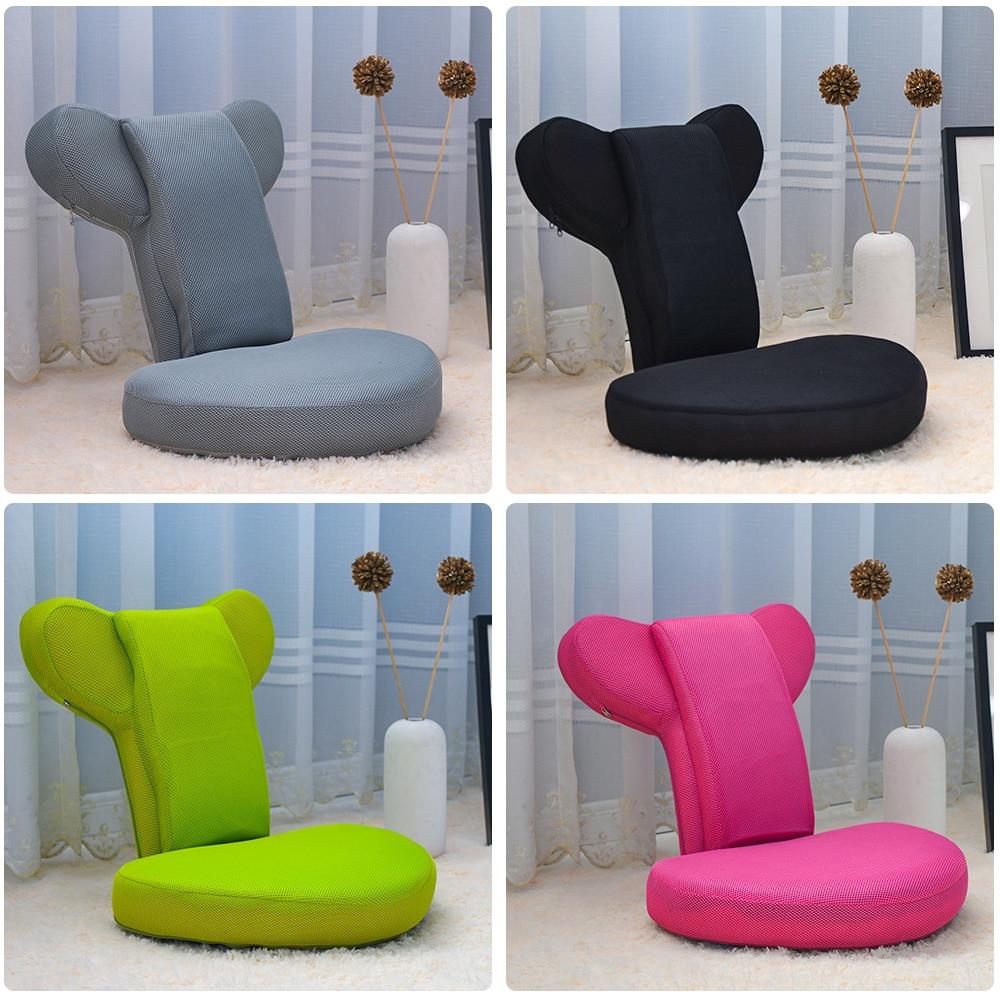 Adjustable Lazy Sofa Folding Game Chair High Elasticity