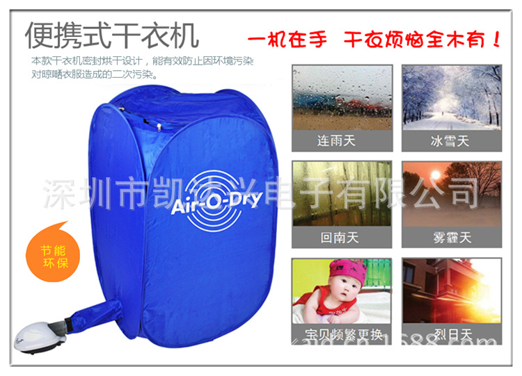 ITAS2202 Air-O-Dry portable household clothes dryer Folding Mini dryer drying machine installation travelling o sonntag dry chemistry 25
