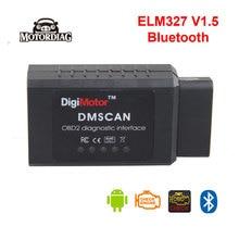 Digimotor ELM327 Bluetooth V1.5 OBD2 Del Coche herramienta de Diagnóstico OBD 2 Autoscanner ELM 327 V 1.5 Auto herramienta de diagnóstico Del Escáner automotivo