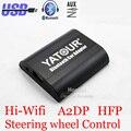 Yatour Bluetooth Автомобильный Адаптер Для Alpine M-Bus Головных Устройств YT-BTA Hand free A2DP ПРИВЕТ-FI USB Зарядки порт