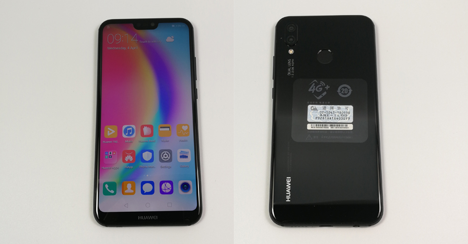 HTB17HEhiNSYBuNjSspjq6x73VXae - Huawei P20 Lite Nova 3E Global Firmware 4G LTE Mobilephone Face ID 5.84