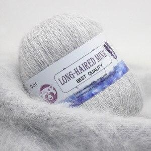 Image 5 - Fil de cachemire de vison pour femmes, Anti bouchage, fil tricoté à la main, Anti bouchage, de qualité Fine pour écharpe, Cardigan adapté pour femmes, 6 pièces 300 g/lot