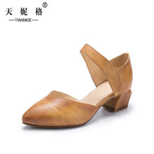 001 Women'sPumps fashion style spring indoor pu Women's solid Pumps good quality