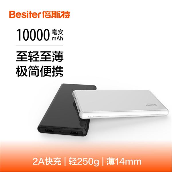 Besiter 2 Puertos USB Ultra Delgada Batería de Reserva Externa 10000 mAh Cargador del Banco de Energía Móvil de Gran Capacidad Portátil para Teléfonos Móviles