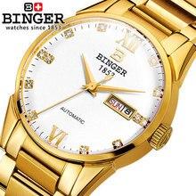 Fashion Watch Men Luxury Brand Binger Sports Watches Military Army Wristwatch Mans Casual Watch Analog Digital