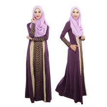 Abaya clothes turkey muslim women dress pictures islamic jilbabs and abayas dresses turkish robe musulmane Kaftan Plus size XXL