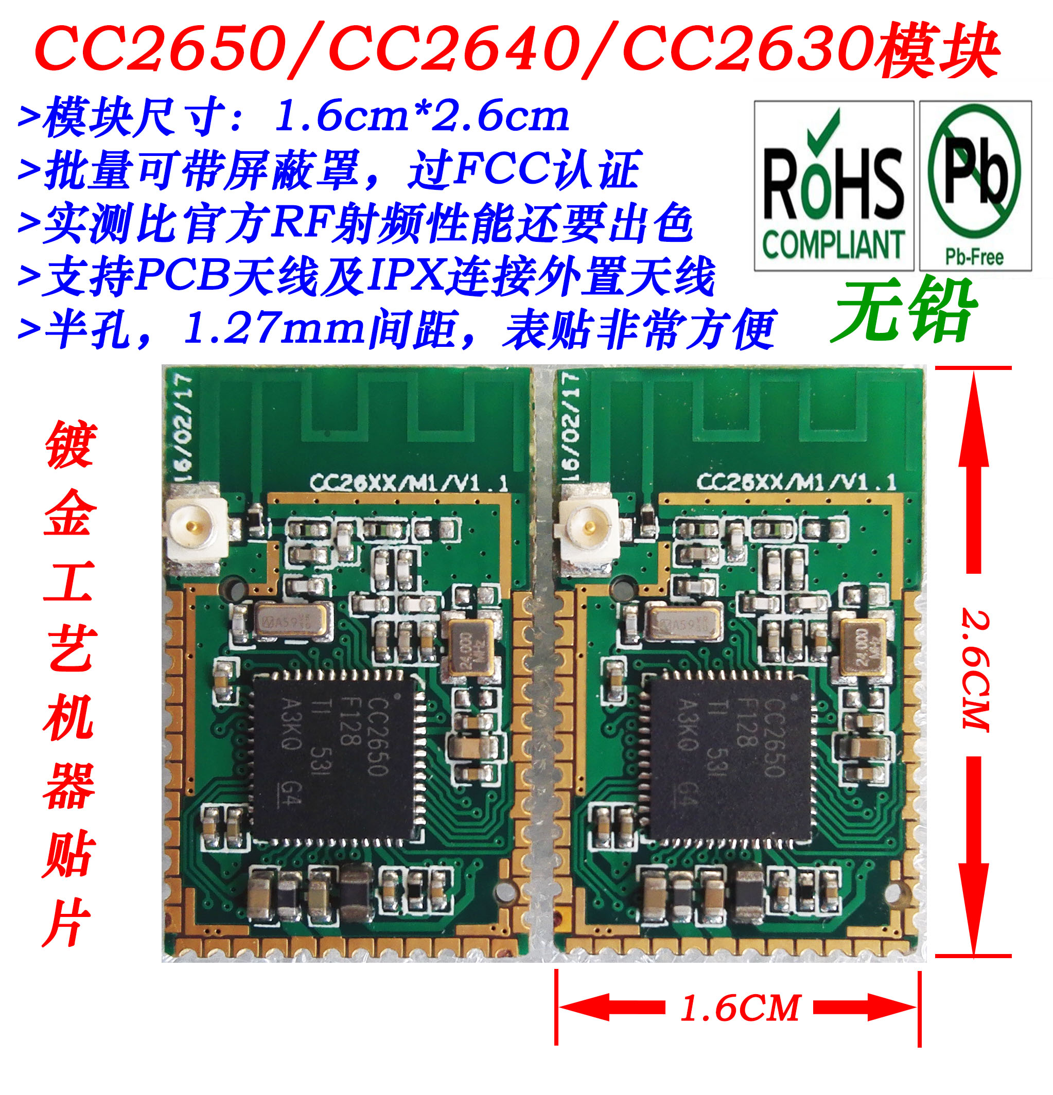 CC2640 CC2630 CC2650 Bluetooth module, ZigBee module, CC2640 module rs485 to zigbee wireless module 1 6 km transmission cc2630 chip